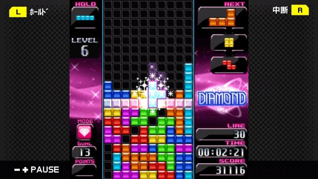 G-MODEアーカイブス33 TETRIS® DIAMOND