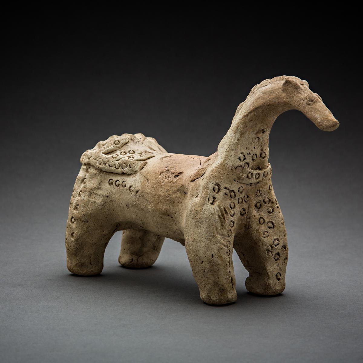 Indus Valley Terracotta Zoomorphic Sculpture