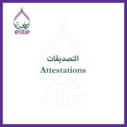 attestations