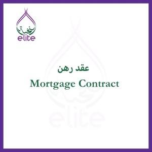 mortgage-contract.jpeg