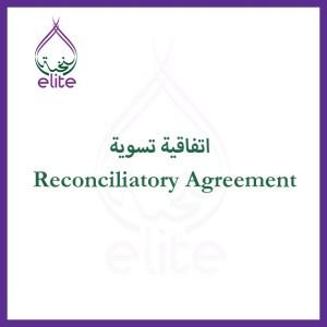 reconciliatory-agreement.jpeg