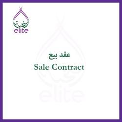 sale-contract.jpegv