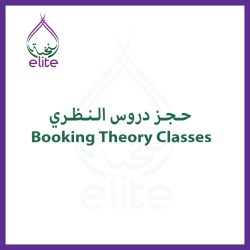 Booking theory classes UAE 024120000