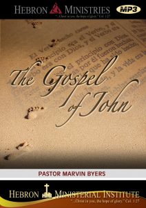The Gospel of John - 2011 - MP3-0