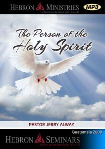 The Person of the Holy Spirit - 2009 - MP3-0