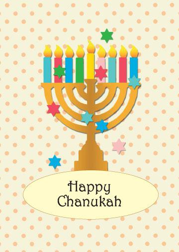 Download Chanukah/Hanukkah Card