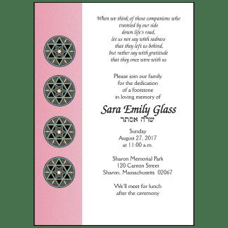 Jewish Unveiling Ceremony Invitation