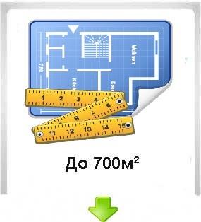 usilenie-signala-v-kvartire