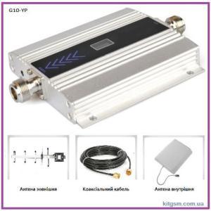 repiter gsm-rf10-yp-(1)
