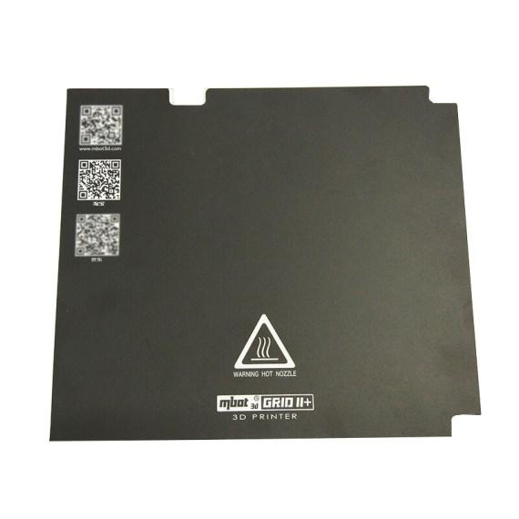 G2+ Build Platform