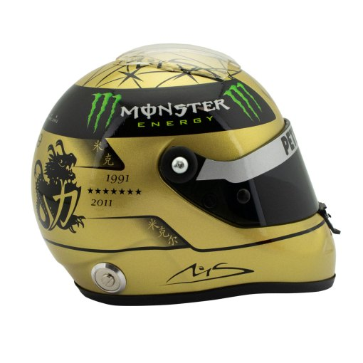 12 Michael Schumacher Spa 2011 gold helmet 4