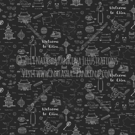 China. Hand Drawn Doodle Chinese Icons Collection. Seamless background. Unseamed pattern. Chalkboard style. - Natasha Pankina Illustrations