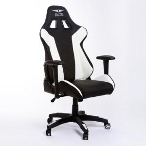 silla gaming  elite gaming major black and white