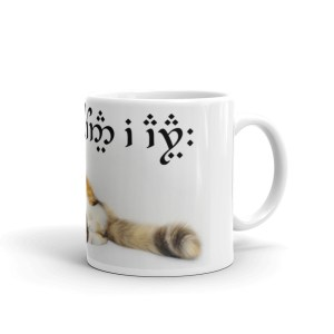 Yes, my dog is the best. In Quenya and Tengwar on a Mug