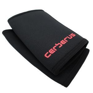 cerberus-5mm-power-elbow-sleeves-1_grande