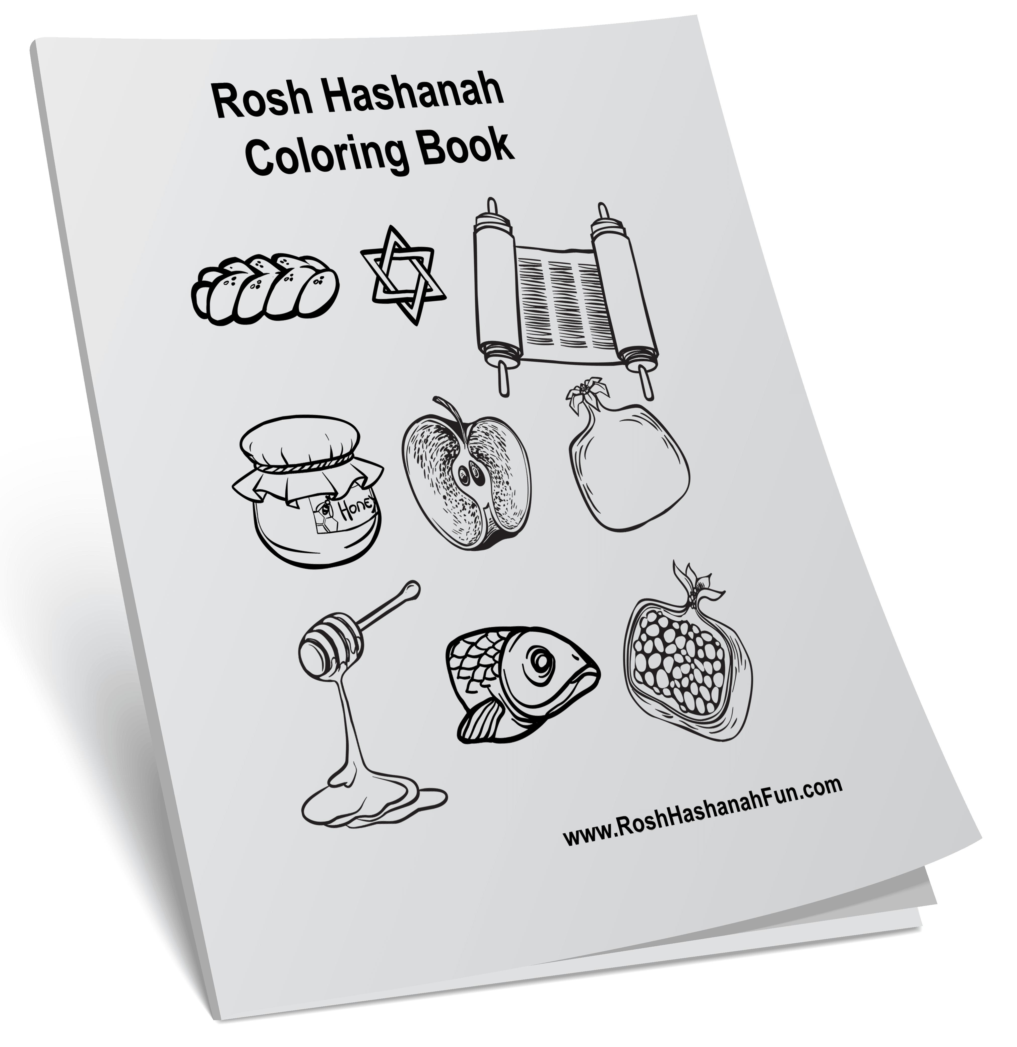 Rosh Hashanah Coloring Book