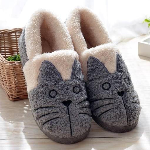 Warm Cute Cat Face Slippers at The Great Cat Store