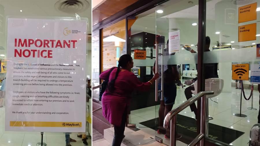 病人投訴·「私人醫院量體溫收費RM5」