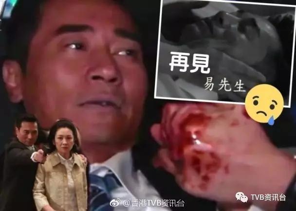 《同盟》劇透:易先生為救令熊遭遇不測 - 華語熱點