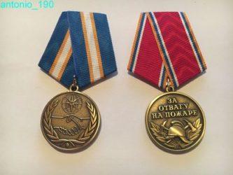 Статус медали за отвагу на пожаре - Справочная информация