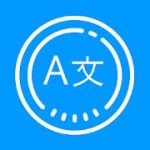 Camera Translator Pro Apk