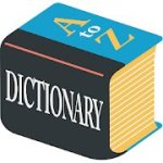 advanced offline dictionary pro apk