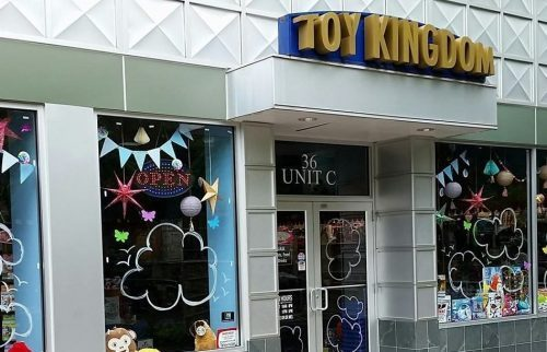Toy Kingdom at Rockville Town Square