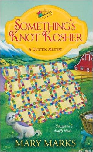 SOMETHINGS NOT KOSHER cover