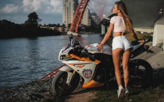 Обои девушек с мотоциклами 1920 1080 обои и картинки на ...