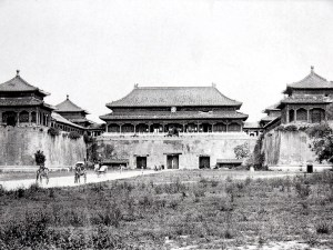 Pechino La Città Proibita
