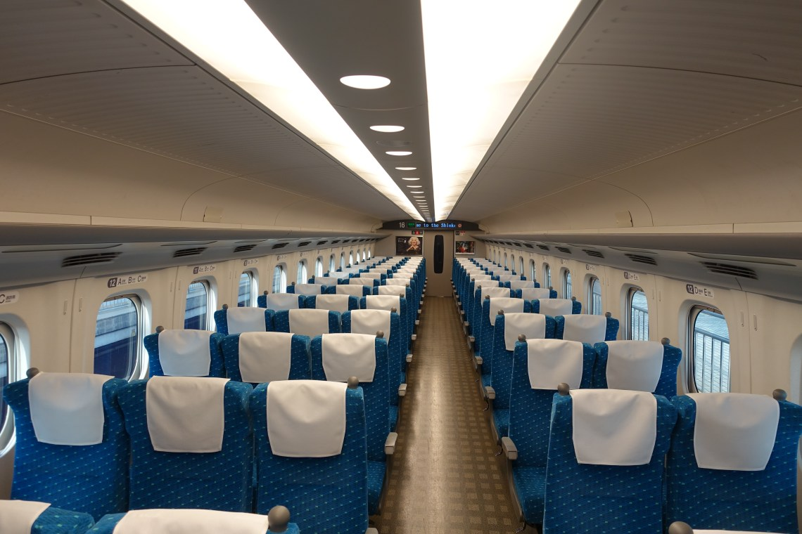 Interior of a Shinkansen