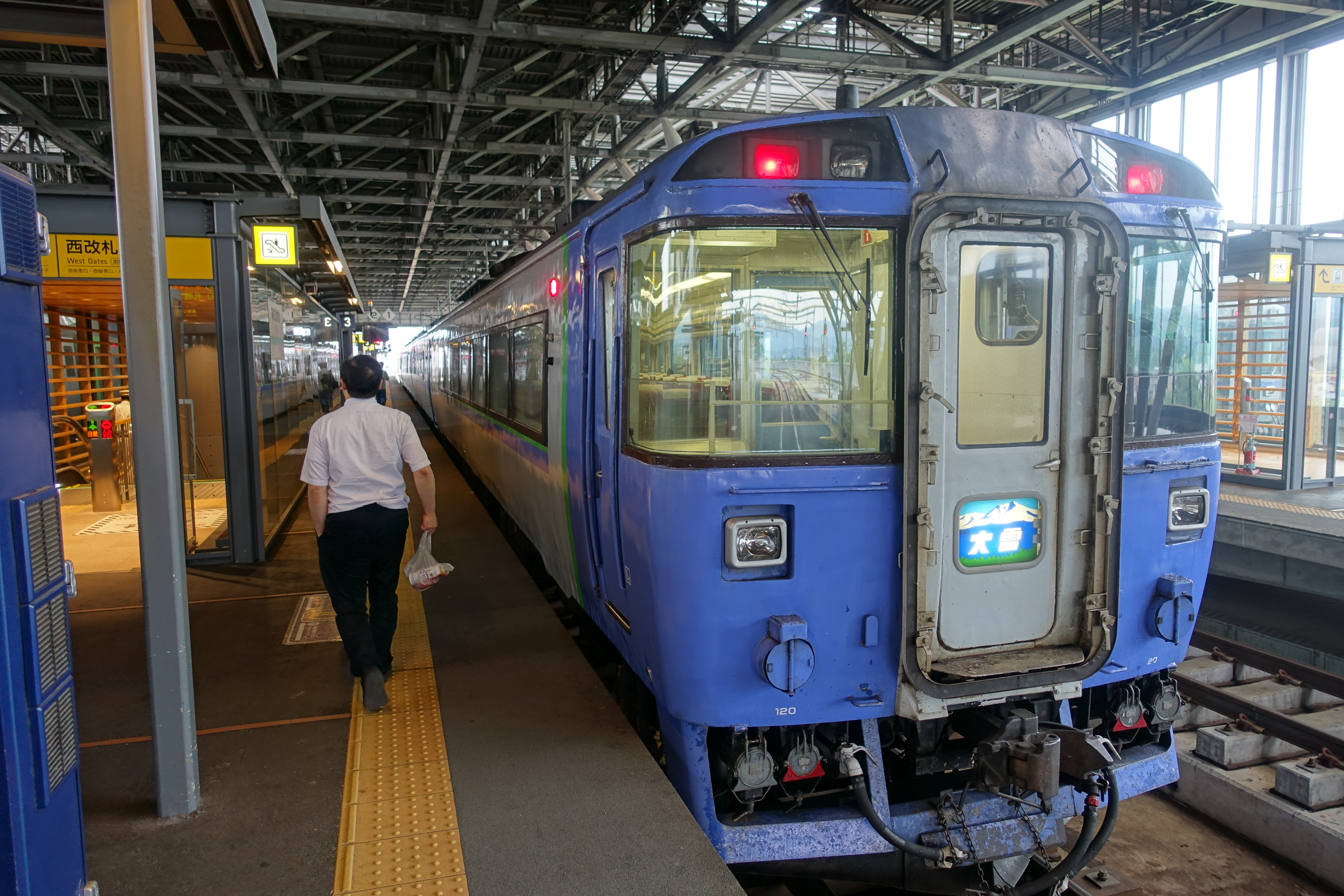 Train at station