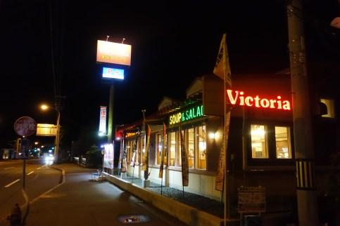 Victoria Station Restaurant