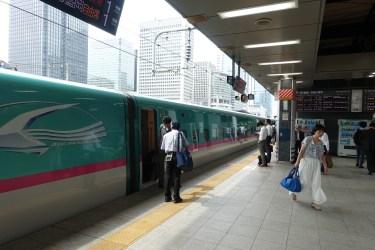 Shinkansen at Tokyo