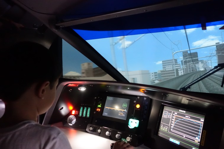 Shinkansen simulator