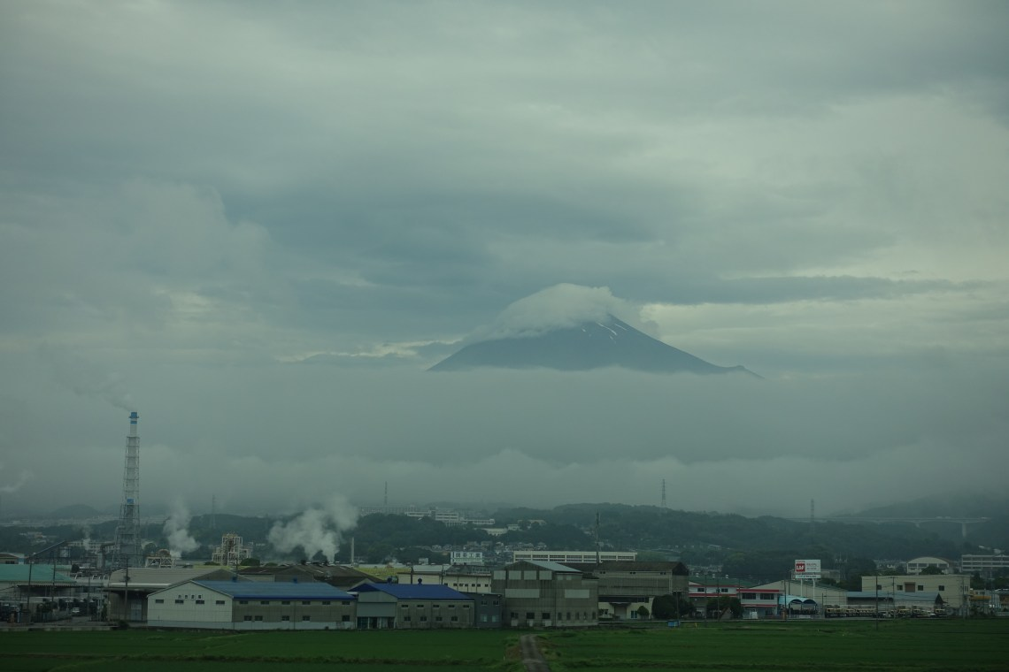 Mount Fuji capped by cloud