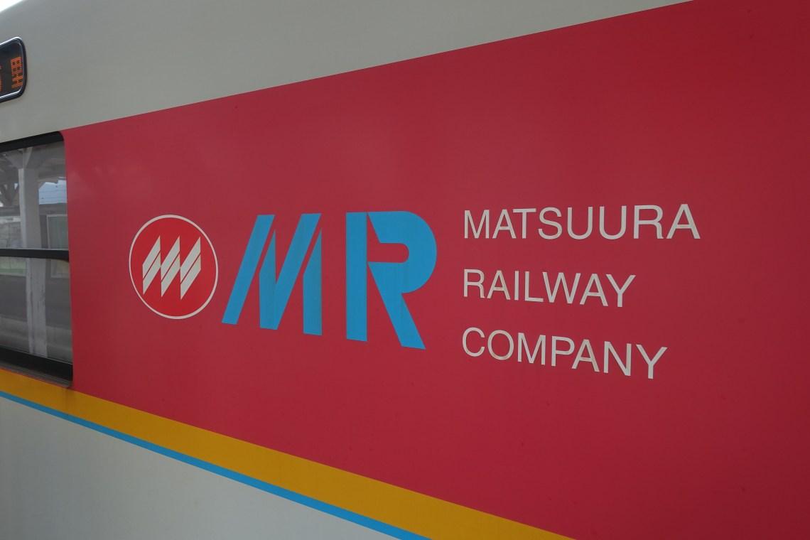 Matsuura Railway Company