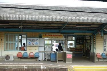Tabira Hiradoguchi station