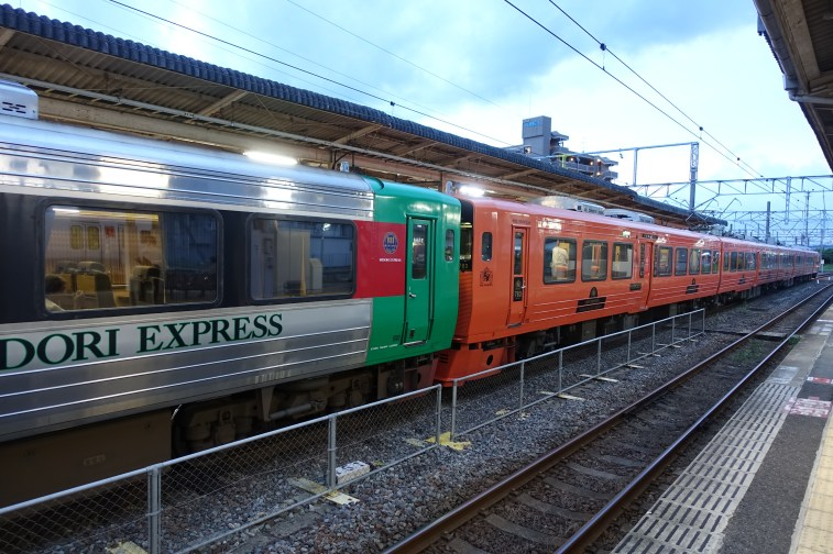 The Midori Express/Huis ten Bosch train