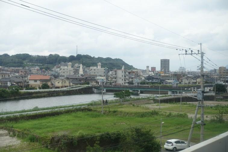 Kagoshima River