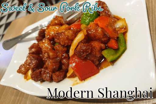 Sweet and Sour Pork Ribs by Modern Shanghai