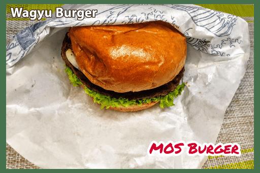 Wagyu Burger by Mos Burger