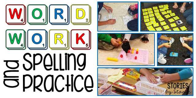 Word Work & Spelling Practice in Second Grade, Part 1