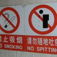 "Saying ""no"" in Chinese"