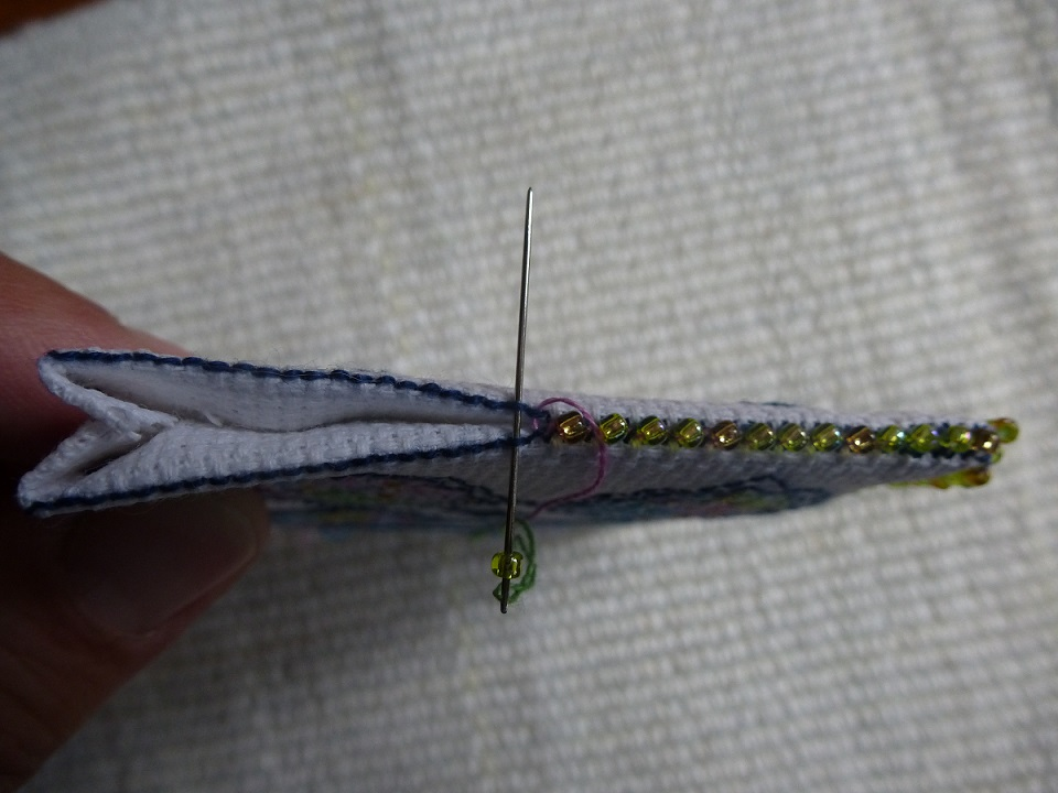 Adding beads to the edge