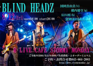 BLIND HEADZ_8 B5