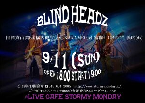 blind headz_b5