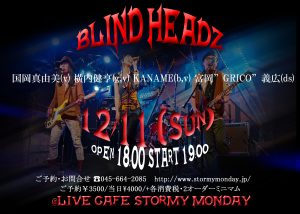 blind-headz_12_b5