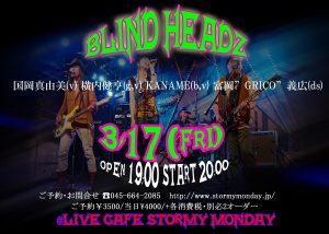 blind headz_b5_3