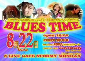bluestime_b5